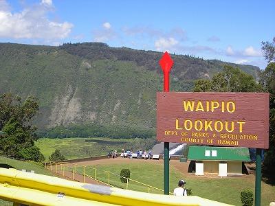 ハワイ画像1 122.jpg