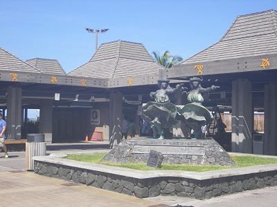ハワイ画像1 378.jpg