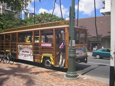 ハワイ画像1 417.jpg