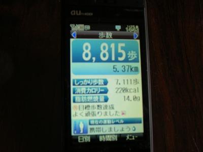 ブログ用画像2 672.jpg