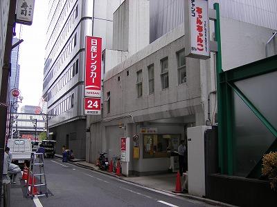 米沢旅行 003.jpg