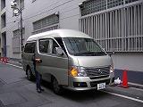 米沢旅行 004.jpg