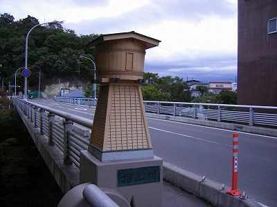 米沢旅行 098.jpg