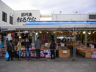 米沢旅行 107.jpg